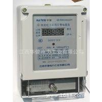 DDSY319型单相电子式预付费电能表