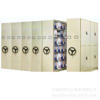 供应钢导密集架 移动、智能、手动 、电动式密集架 400-006-1708