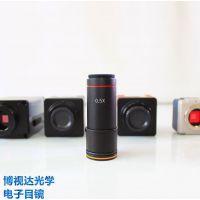 工业显微镜 电子目镜 没带视频接口专用电子目镜