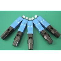 光纤快速 SC/UPC预埋总长5.0mm 连接器 光纤 直销 低价