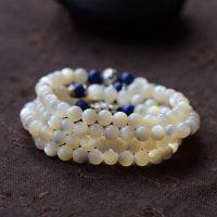 天然珍珠贝月光贝手链  澳洲贝砗磲手链  玉华砗磲108颗佛珠手串