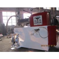 厂家供应 高效20L不锈钢卧式砂磨机 工业生产研磨机