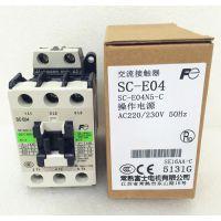 供应常熟富士电机接触器SC-E04 AC220V 电磁接触器SC-E04N5-C