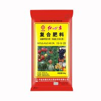 红四方硫酸钾双硫基含硝态氮复合肥40%(15-5-20)