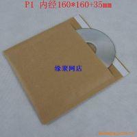 供应  牛皮纸气泡袋  邮政气泡信封  P1