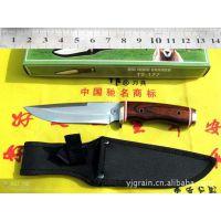TS-177小直观赏刀具
