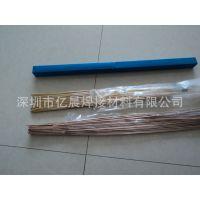 供应银焊丝、银焊片、黄铜焊条、银焊环、银焊条。磷铜焊条