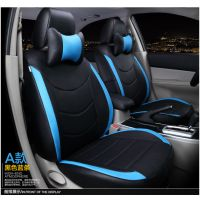 汽车坐垫私人订制坐套皮革专车专用座垫座套四季奥迪A6L君越皇冠