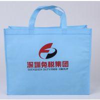 中山房地产促销袋,中山优越家园环保袋定做,中山坦洲环保袋厂