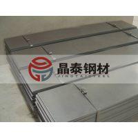 晶泰钢材SK-3钢板带钢试样料小批零售
