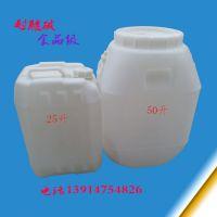 加厚25l塑料桶方桶带盖升堆码桶食品级酒桶透明L公斤25kg50斤批发