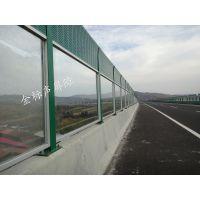 高速公路透明声屏障 亚克力声屏障