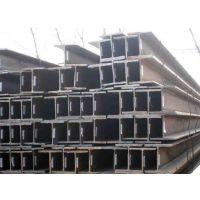 厂家供应H型钢125*125*6.5*9H型钢亏本冲销量