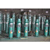 销售潜水泵 安全阀 执行器 灯具
