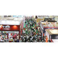 2017年广州餐饮加盟展