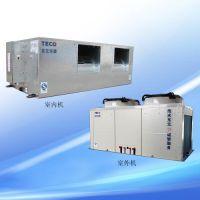 供应日立HITACHI 风冷模块式中央空调 LSQWRF95TF