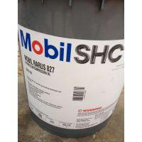 美孚拉力士824  Mobil Rarus 824空气压缩机油