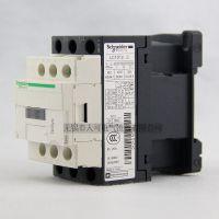 正品施耐德接触器LC1D12M7C 交流接触器LC1D12Q7C 24-380V