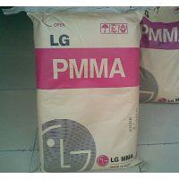 长期供应韩国LG PMMA HI855S