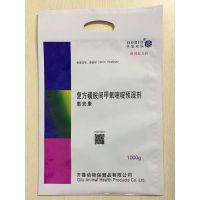 供应呼和浩特市兽药饲料包装袋,金霖包装制品厂