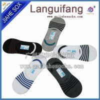 广州袜子针织厂订做生产兰桂坊纯棉隐形袜 春夏季低帮船袜