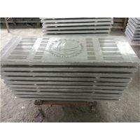 杭州电缆沟盖板|混凝土电缆沟盖板|华溢中天盖板(多图)