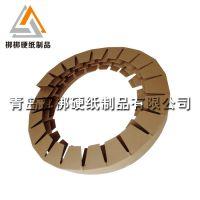 供应延安黄龙县优质加硬纸护角 专业护角机加工成型 厂家专业定做