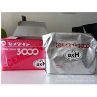 日本cemedine施敏打硬 瞬间胶粘剂3000DXH 高质量工业胶粘剂正品批发
