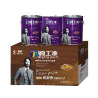 中国十大优质木器漆抗刮痕地板漆家装漆开放油漆品种齐全厂家招商代理油漆加盟