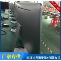 供应 23.8寸台式电脑版广告机 百度云广告机 远程视频广告机