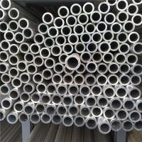厂家直销西南铝精质纯铝管 长短切割小铝管 铝管 6063铝方管