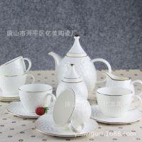 热卖骨瓷咖啡具套装 水立方浮雕咖啡杯壶手 工描金定制高档礼品