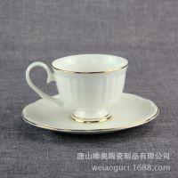 批发欧式伯爵金边咖啡杯碟套装 定制陶瓷下午茶杯 促销礼品杯