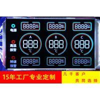 SAJ/三晶 LCD液晶屏 机器设备显示屏 VA液晶屏带丝印
