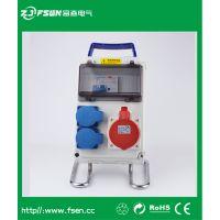 富森 生产配电手提插座盒 插排型 工地临时配电箱 工业临时插座防水组合箱