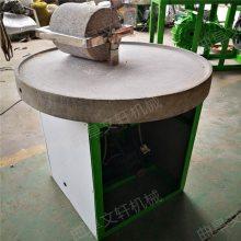 全自动豆浆石磨机 文轩传统石磨机价格 天然石磨机
