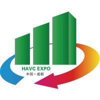 2017第九届中国成都供热通风、空调热泵及室内环境展