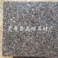 厂家直销滨州青火烧面 滨州青石材荔枝面 灵寿县灵硕石材厂