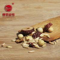 耕农谷坊 现磨豆浆原料包 红枣豆浆 35g小包杂粮饮品 低温烘焙