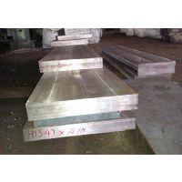 供应高品质日本 CrWMn 工具钢 规格齐全 价格优