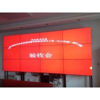 武汉55寸液晶拼接屏5.5mm液晶拼接大屏