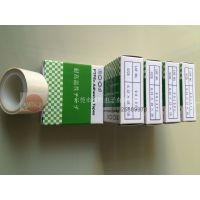 日本进口耐高温铁氟龙胶带热封口高温铁氟龙胶布