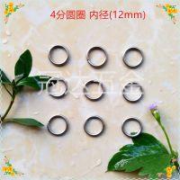 供应优质铁质4分圆圈 10mm圆圈 铁线圈扣 圆形扣