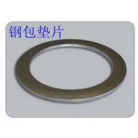 生产各种优质金属垫片 缠绕垫片(旗正)