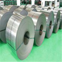 东莞承恩直销日本 631不锈钢钢带钢片 厚0.05-2.0mm 硬度齐全