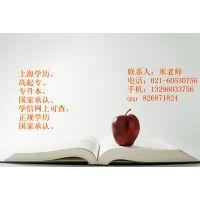 上海凯隽教育信息咨询有限公司
