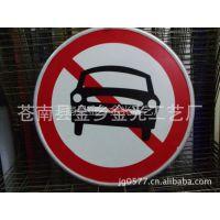 供应安全牌  道路交通标志牌 铝质反光标牌