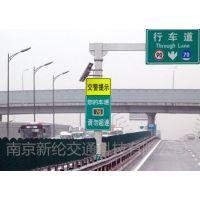 供应供应道路测速装备XL-CSP太阳能雷达测速屏