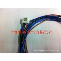【全新原装正品】欧姆龙光耦 连接线 EE-1003 假1培10