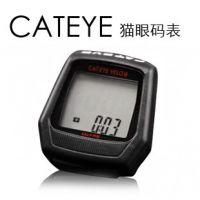 正品 CATEYE猫眼码表 自行车山地车骑行码表 测速表 单车里程表